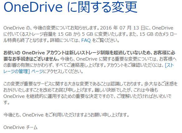onedrive01